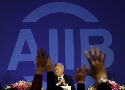 Canada quyết định gia nhập AIIB