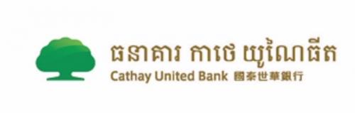 Ngân hàng Cathay United Bank Chi nhánh Chu Lai chuyển địa điểm trụ sở chính