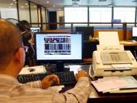 Chứng khoán chiều 17/8: Tân binh VPBank tạo nên kỷ lục mới của TTCK