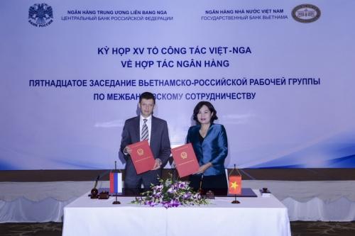 Ngân hàng Trung ương hai nước Việt Nam - Nga cam kết tiếp tục hợp tác chặt chẽ