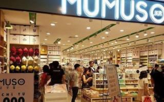 Đồng loạt kiểm tra các doanh nghiệp kinh doanh tương tự Mumuso