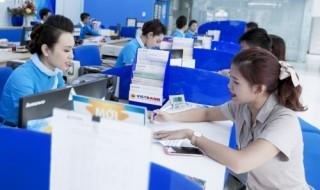Ráo riết kiểm soát chất lượng tín dụng
