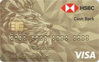 HSBC Việt Nam ra mắt thẻ tín dụng Cash-Back