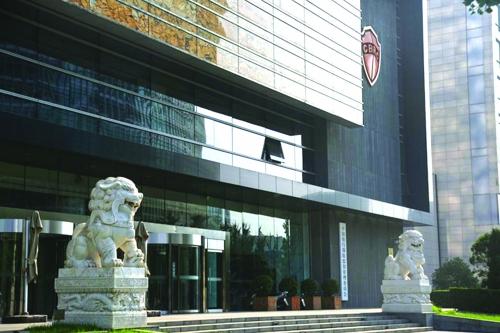 Trung Quốc siết chặt hoạt động cho vay cổ đông của các ngân hàng