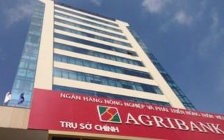 Agribank không còn là cổ đông của AJC và yêu cầu công ty này không sử dụng thương hiệu của Ngân hàng