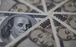 Nhật Bản hiện là chủ nợ lớn nhất của Mỹ