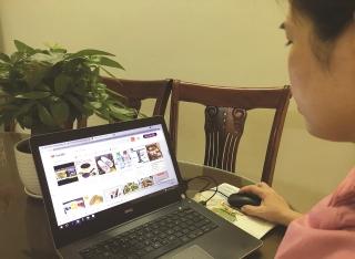Để tiêu dùng trực tuyến trở thành thói quen