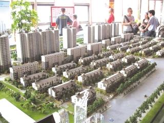 Trung Quốc: Thị trường bất động sản cần được giám sát chặt chẽ hơn