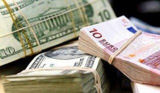 Nhiều ngân hàng tăng nhẹ tỷ giá