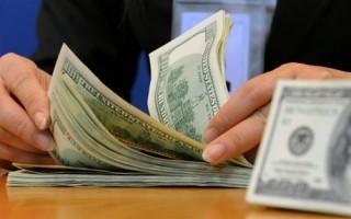 Đô la ngân hàng bật tăng, lên tới 22.545 đồng/USD