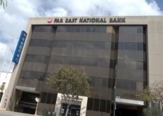 NH Far East National Bank – Chi nhánh TP. Hồ Chí Minh đổi tên