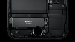 Đây là lý do tại sao Apple loại bỏ nút home vật lý trên iPhone 7/7 Plus?