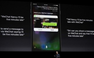 10 tính năng thú vị trên iOS 10
