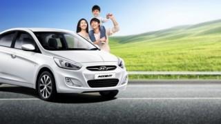 BIDV dành 2000 tỷ đồng cho vay mua ôtô mới với nhiều ưu đãi hấp dẫn