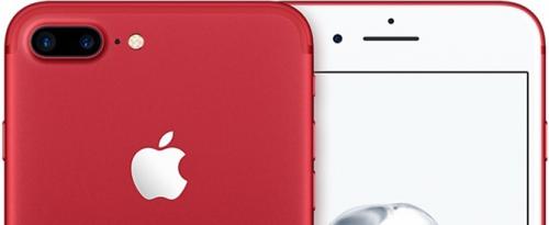 iPhone 7 màu đỏ chính thức 'đi vào dĩ vãng'