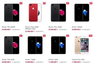 iPhone 7 giảm giá chờ iPhone 8