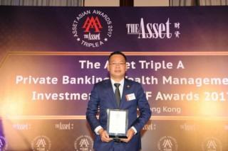 SeABank nhận giải dịch vụ quản lý tài sản tốt nhất