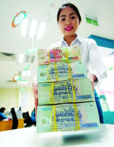 Thanh tra giám sát ngân hàng: Nâng chất bảo đảm an toàn cho hệ thống