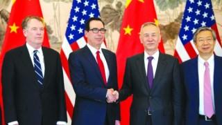 Đàm phán thương mại Mỹ - Trung sẽ không xử lý được bất đồng