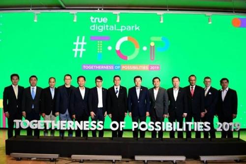 Khai trương True Digital Park - Trung tâm công nghệ cao lớn nhất Đông Nam Á