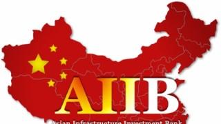 AIIB mở rộng hợp tác và phát triển