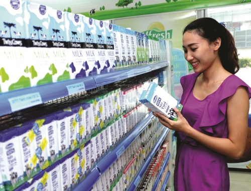 Áp lực cạnh tranh mở lối cho ngành sữa