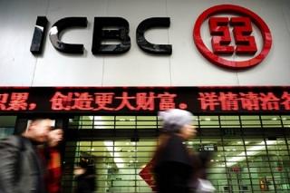 Lợi nhuận của các ngân hàng lớn nhất Trung Quốc giảm mạnh