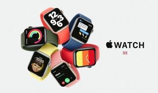 Apple Watch SE 'giá rẻ' từ 279 USD
