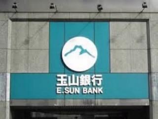 NH E.SUN – Chi nhánh Đồng Nai tham gia hệ thống thanh toán liên ngân hàng