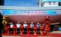 Quảng Nam: Hạ thủy tàu vỏ thép đóng mới theo Nghị định 67