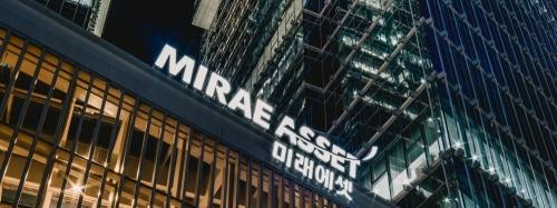 Công ty tài chính Mirae Asset (Việt Nam) có vốn điều lệ 700 tỷ đồng