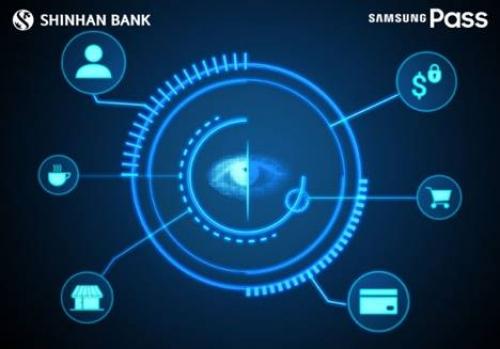 Shinhan Bank bổ sung tiện ích trên Mobile Banking
