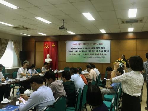 Hội chợ Kinh tế Thương mại Biên giới Trung-Việt thu hút 1.500 gian hàng