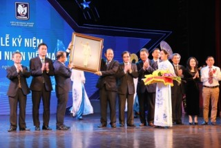 Hội diễn Nghệ thuật Doanh nhân - Doanh nghiệp toàn quốc