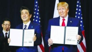 Thỏa thuận thương mại Mỹ - Nhật: Liệu có so được với TPP?