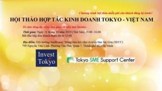 Hội thảo đầu tư tại Tokyo