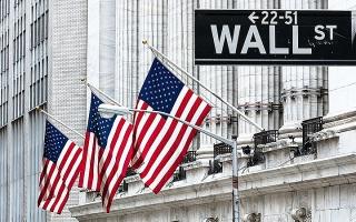 Quy định mới về thanh khoản đối với các ngân hàng phố Wall