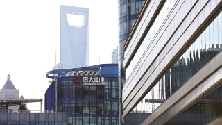 Trung Quốc có thể đánh thuế đối với bất động sản