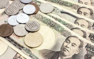 BoJ có thể giảm lãi suất xuống sâu hơn dưới 0%