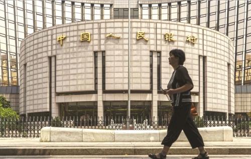 Trung Quốc giảm lãi suất cho vay lần đầu tiên kể từ năm 2016