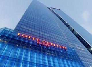 Công ty tài chính Lotte Việt Nam được cấp đổi Giấy phép thành lập và hoạt động