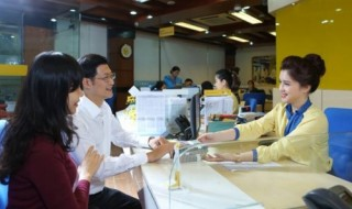 Tối ưu lãi suất tiết kiệm khi gửi tiền tại PVcomBank