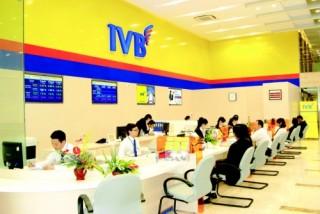 NHNN cấp đổi Giấy phép hoạt động cho Ngân hàng TNHH Indovina