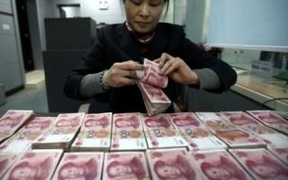 Trung Quốc đẩy nhanh phát hành trái phiếu để hỗ trợ nền kinh tế