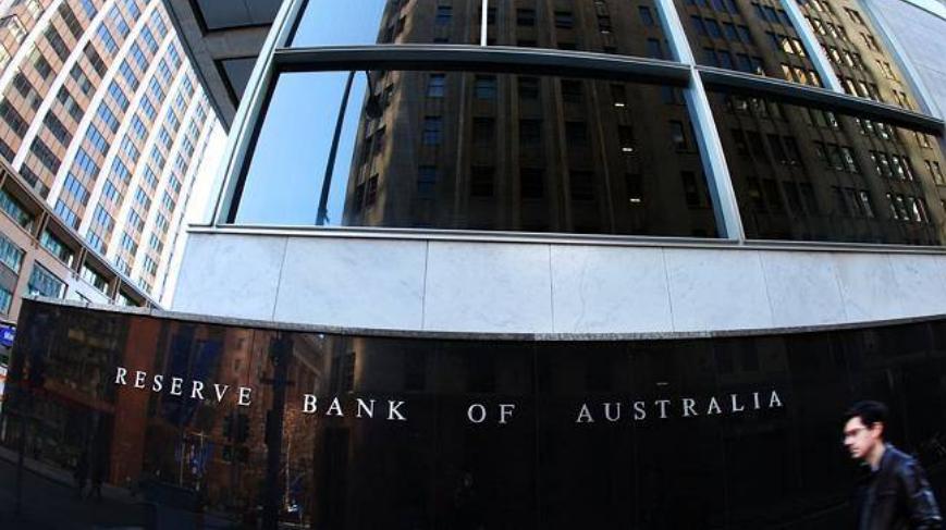 Ngân hàng Trung ươngÚc tiếp tục nới lỏng tiền tệ