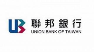 VPĐD Union Bank of Taiwan tại TP. HCM được gia hạn thời hạn hoạt động