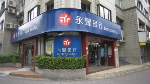 Bank SinoPac Chi nhánh TP.HCM được chấp thuận cơ cấu tổ chức, quản trị, điều hành