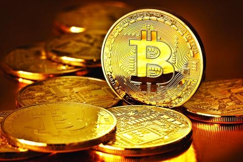 Bitcoin không phải tiền