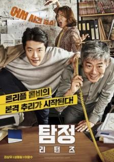 Lễ hội phim Việt Nam - Hàn Quốc 2018