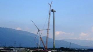 Phát điện từ tuabin điện gió lớn nhất Việt Nam
